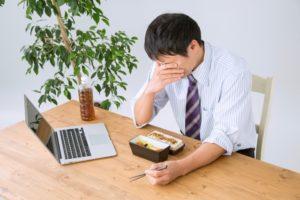 食欲の減退